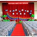 Wendy畢業典禮1050622IMG_7640.JPG