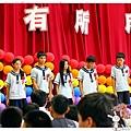 Wendy畢業典禮1050622IMG_7658.JPG