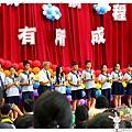 Wendy畢業典禮1050622IMG_7672.JPG