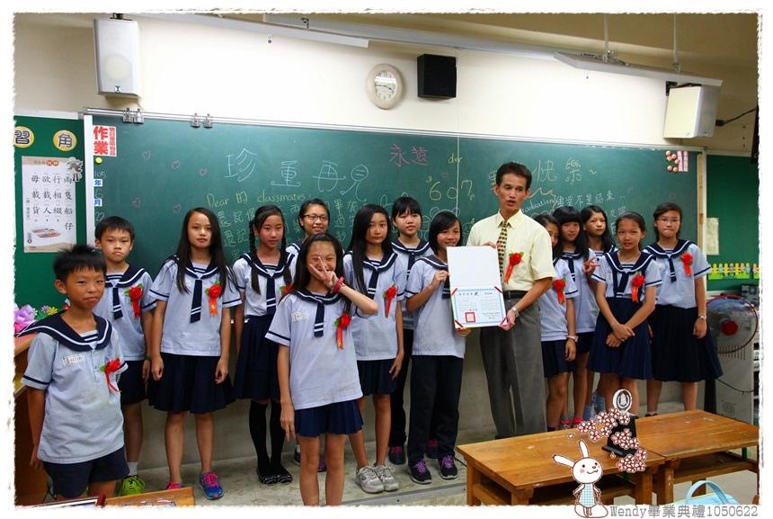 Wendy畢業典禮1050622IMG_7682.JPG