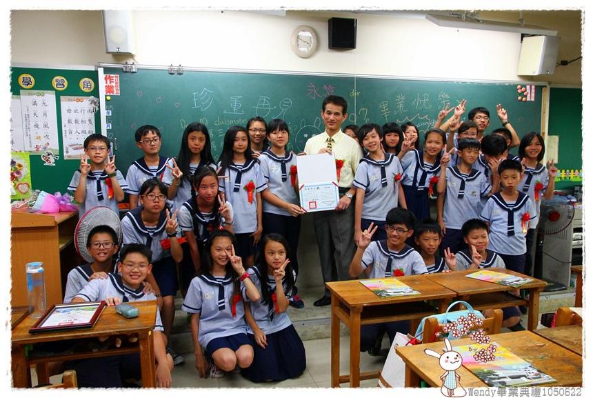 Wendy畢業典禮1050622IMG_7704.JPG