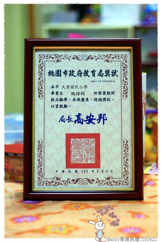 Wendy畢業典禮1050622IMG_7781.JPG