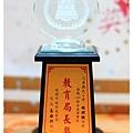 Wendy畢業典禮1050622IMG_7783.JPG