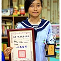 Wendy畢業典禮1050622IMG_7789.JPG