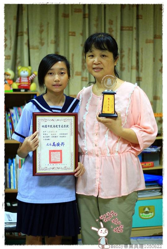 Wendy畢業典禮1050622IMG_7791.JPG