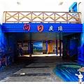 向日廣場1040820IMG_1950.JPG