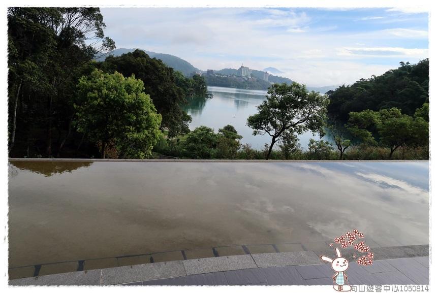 向山遊客中心1050814IMG_0213.JPG