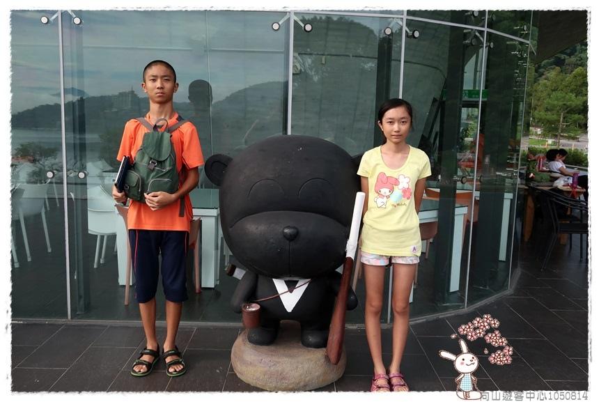 向山遊客中心1050814IMG_0218.JPG