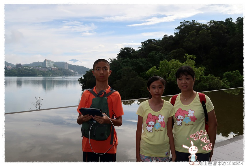 向山遊客中心1050814IMG_0223.JPG