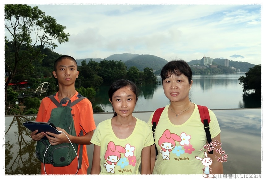 向山遊客中心1050814IMG_0225.JPG