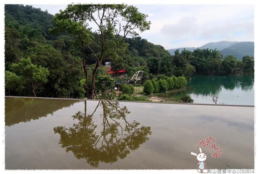 向山遊客中心1050814IMG_0226.JPG
