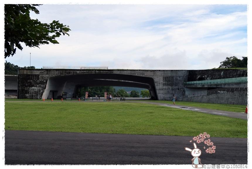 向山遊客中心1050814IMG_0256.JPG