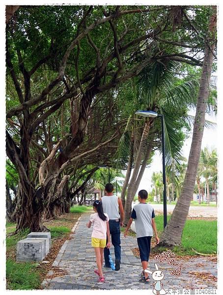 太平洋公園1040821IMG_0162.JPG