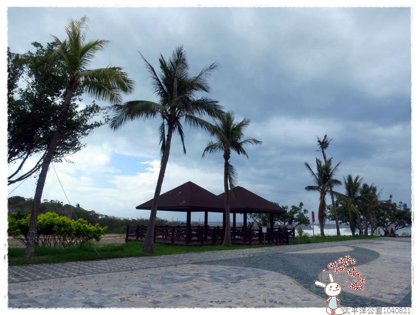 太平洋公園1040821IMG_0164.JPG