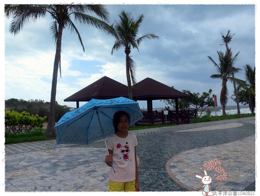 太平洋公園1040821IMG_0166.JPG