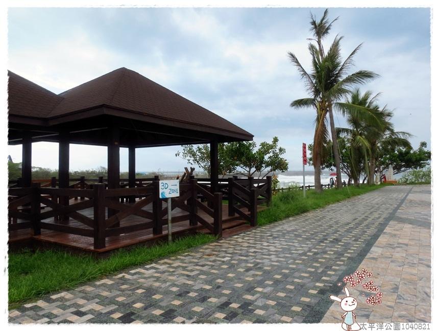 太平洋公園1040821IMG_0167.JPG