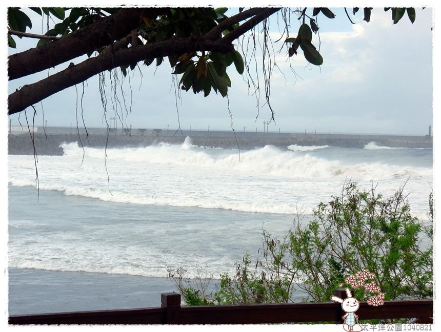 太平洋公園1040821IMG_0169.JPG