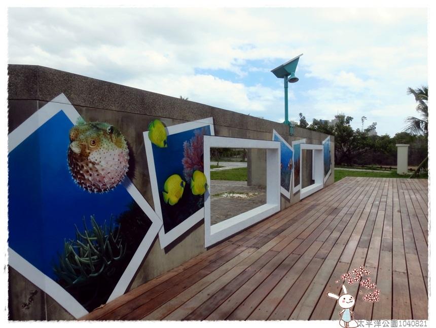 太平洋公園1040821IMG_0173.JPG