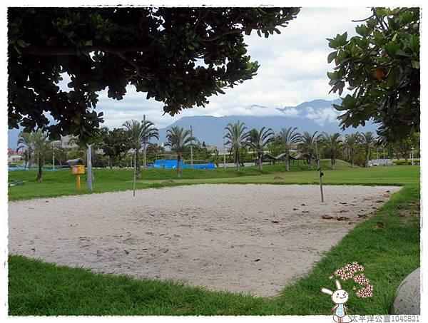 太平洋公園1040821IMG_0177.JPG