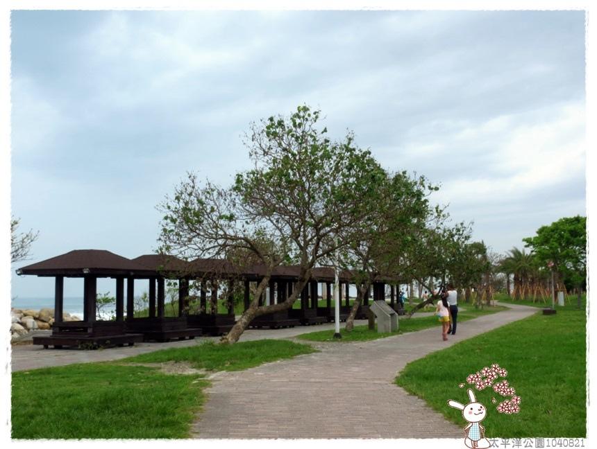 太平洋公園1040821IMG_0178.JPG
