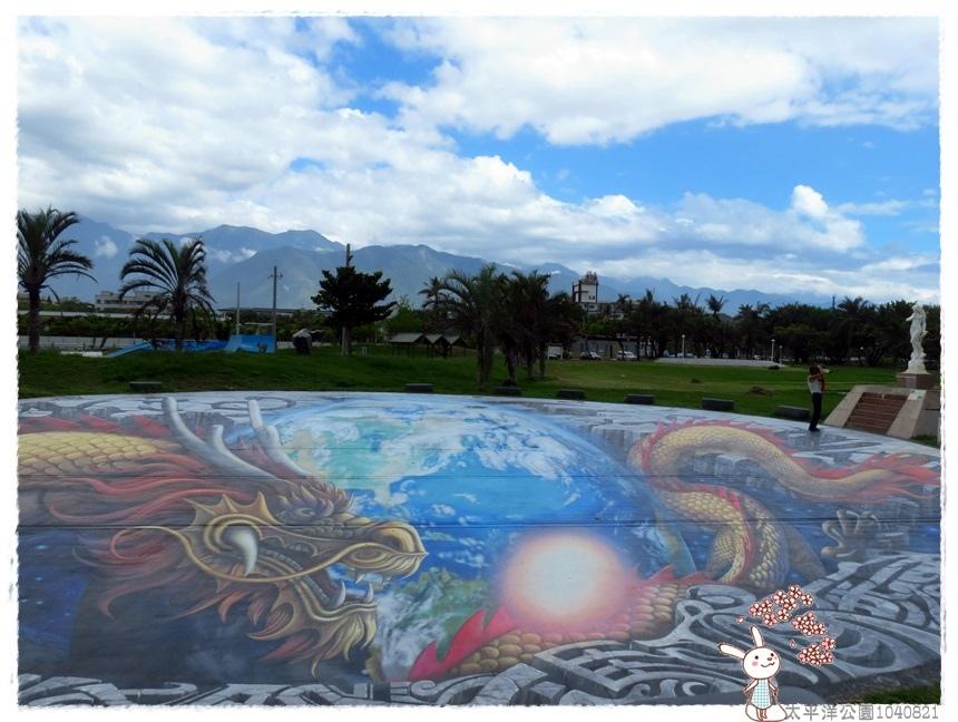 太平洋公園1040821IMG_0181.JPG