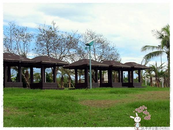 太平洋公園1040821IMG_0187.JPG
