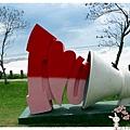 太平洋公園1040821IMG_0190.JPG