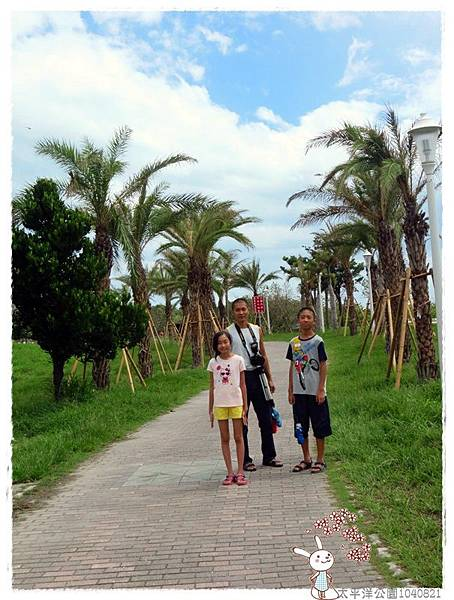 太平洋公園1040821IMG_0193.JPG