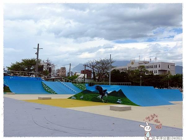 太平洋公園1040821IMG_0196.JPG