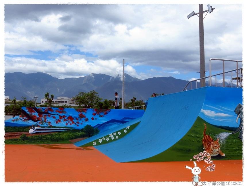 太平洋公園1040821IMG_0197.JPG