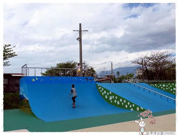 太平洋公園1040821IMG_0198.JPG