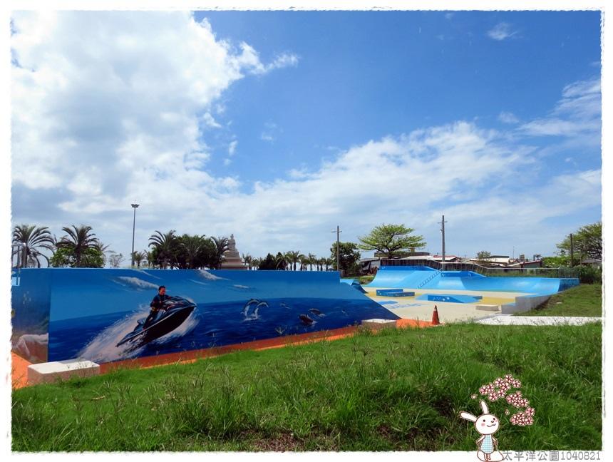 太平洋公園1040821IMG_0202.JPG