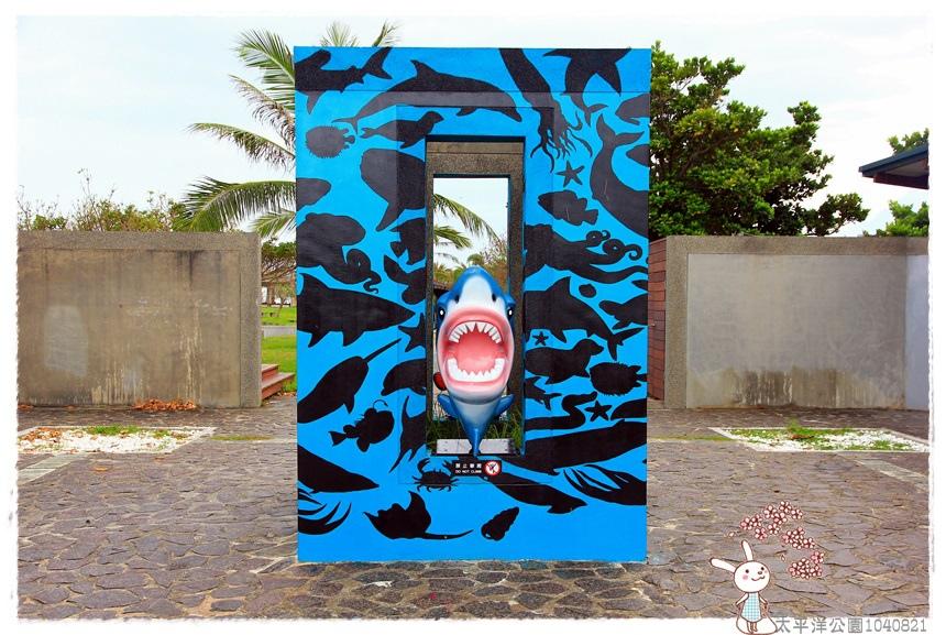 太平洋公園1040821IMG_2089.JPG