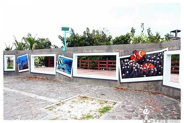 太平洋公園1040821IMG_2109.JPG