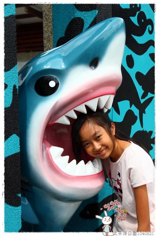 太平洋公園1040821IMG_2111.JPG