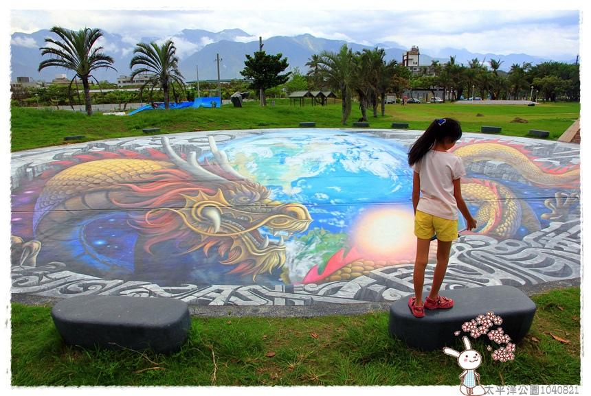 太平洋公園1040821IMG_2118.JPG