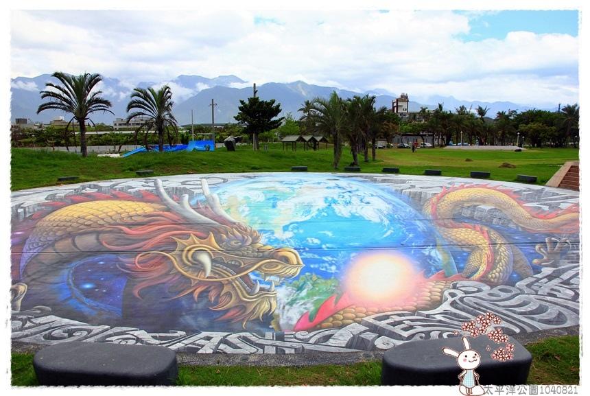 太平洋公園1040821IMG_2119.JPG
