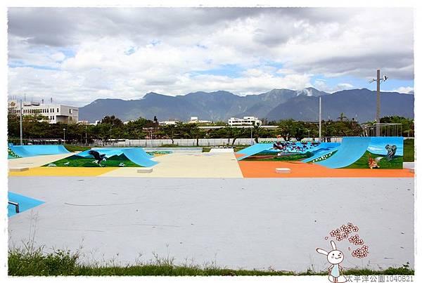 太平洋公園1040821IMG_2143.JPG