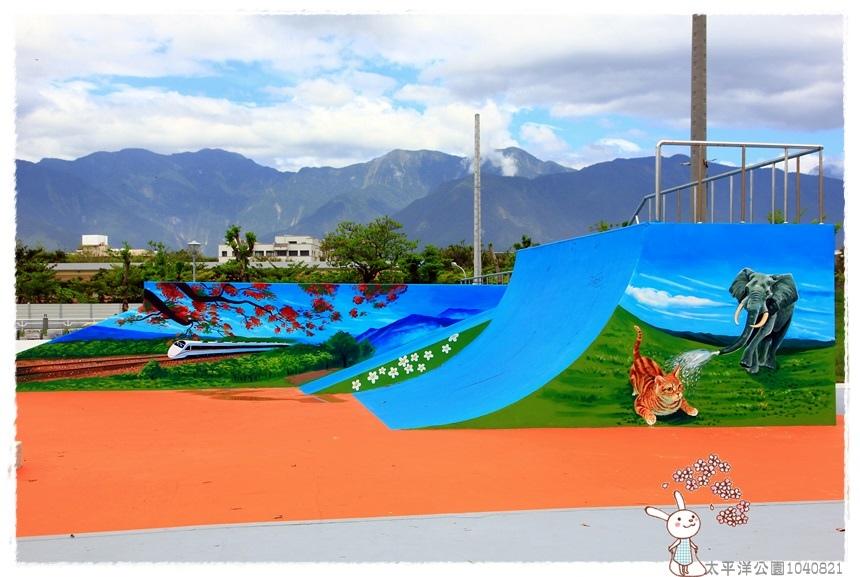 太平洋公園1040821IMG_2144.JPG