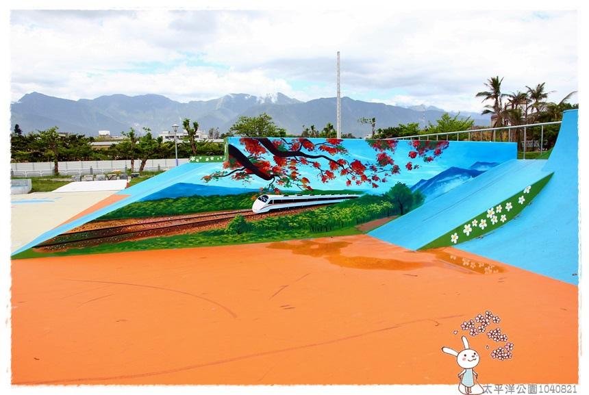 太平洋公園1040821IMG_2151.JPG