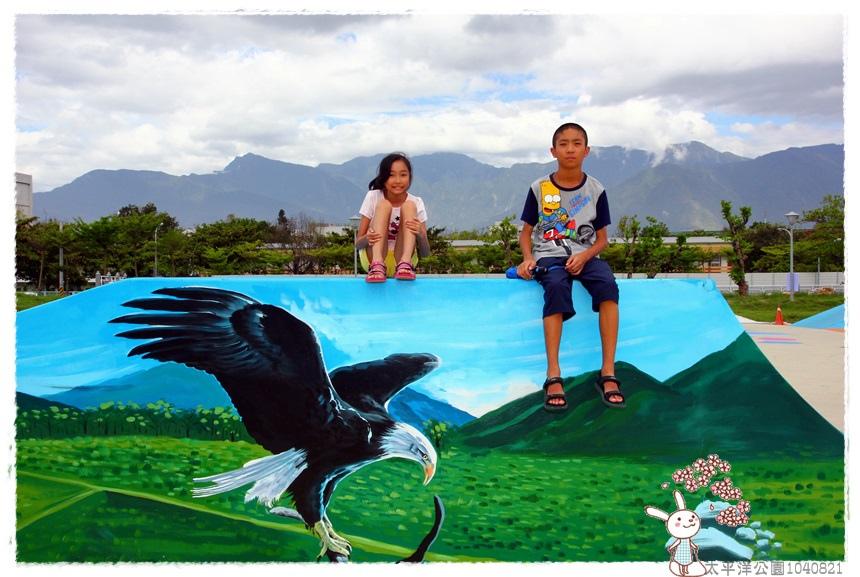 太平洋公園1040821IMG_2152.JPG