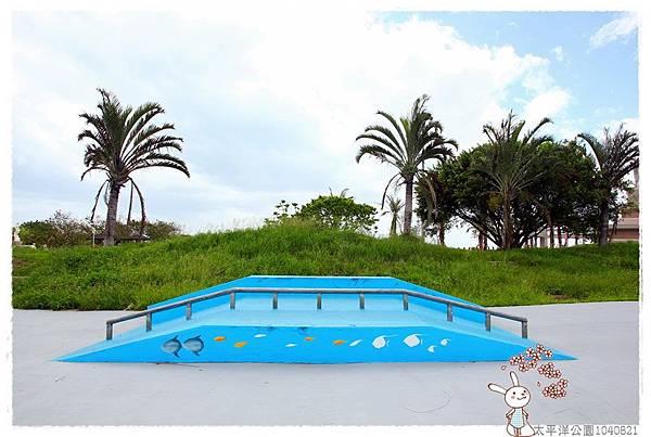 太平洋公園1040821IMG_2153.JPG