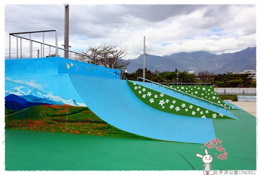 太平洋公園1040821IMG_2154.JPG
