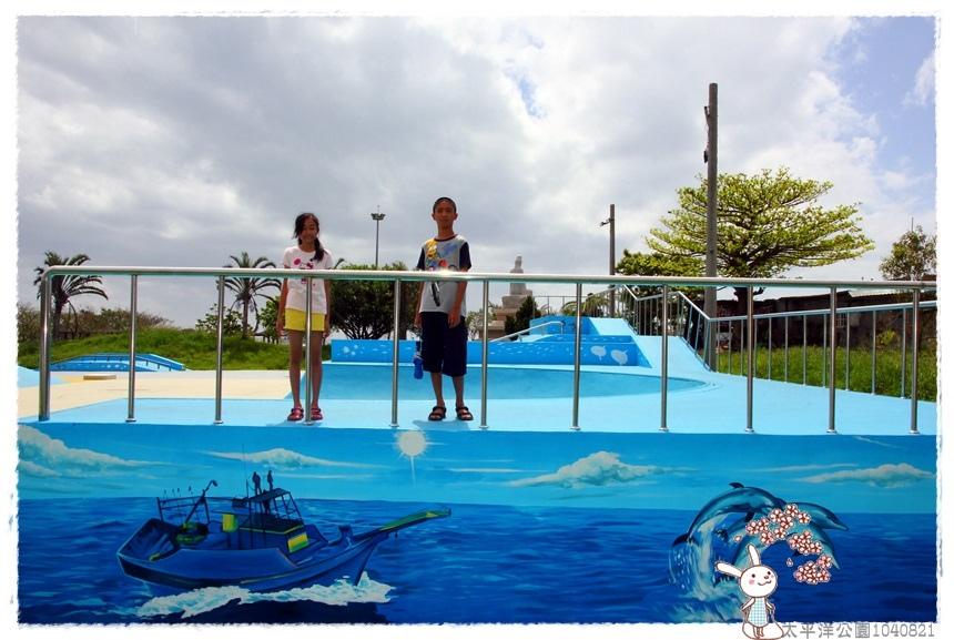 太平洋公園1040821IMG_2157.JPG