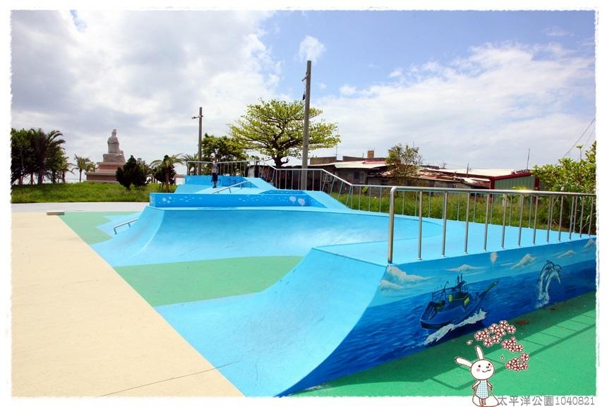 太平洋公園1040821IMG_2158.JPG