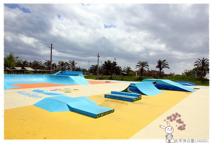 太平洋公園1040821IMG_2159.JPG