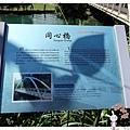 向山眺望平台1050814IMG_0272.JPG