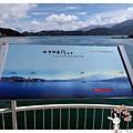 向山眺望平台1050814IMG_0289.JPG