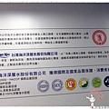 花蓮海礦探索館1040821IMG_0230.JPG