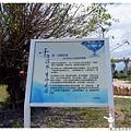 花蓮海礦探索館1040821IMG_0261.JPG